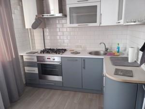 Квартира Шелковичная, 20, Киев, Z-806637 - Фото 12