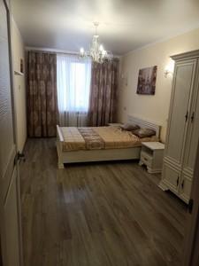 Квартира Шелковичная, 20, Киев, Z-806637 - Фото 9