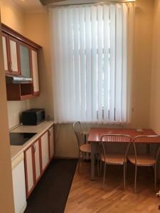 Квартира Лютеранская, 3, Киев, X-3401 - Фото 20