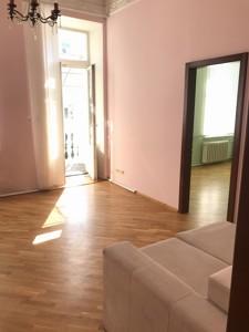 Квартира Лютеранская, 3, Киев, X-3401 - Фото 19