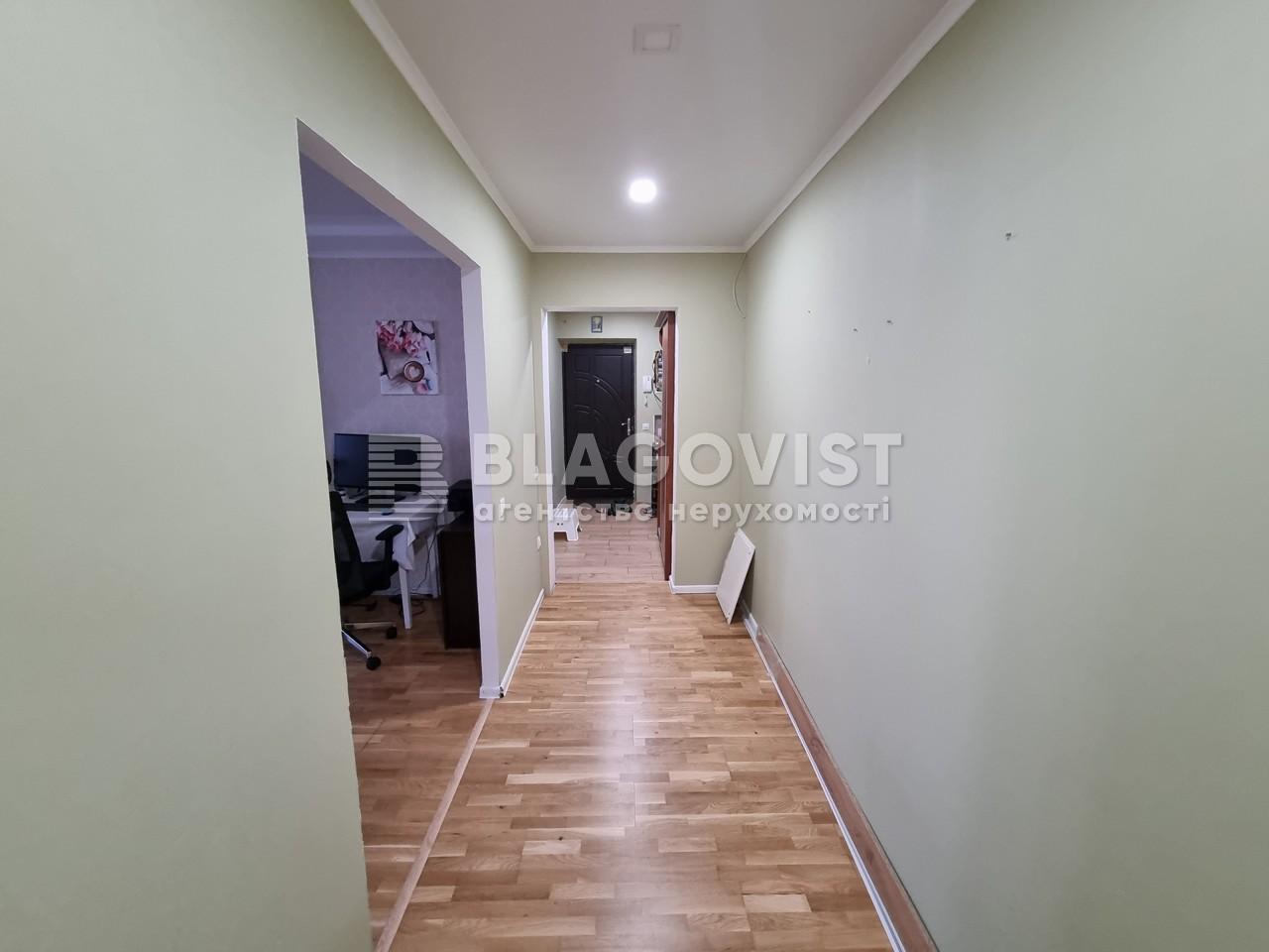 Квартира H-50634, Доковская, 10 корпус 6, Коцюбинское - Фото 14
