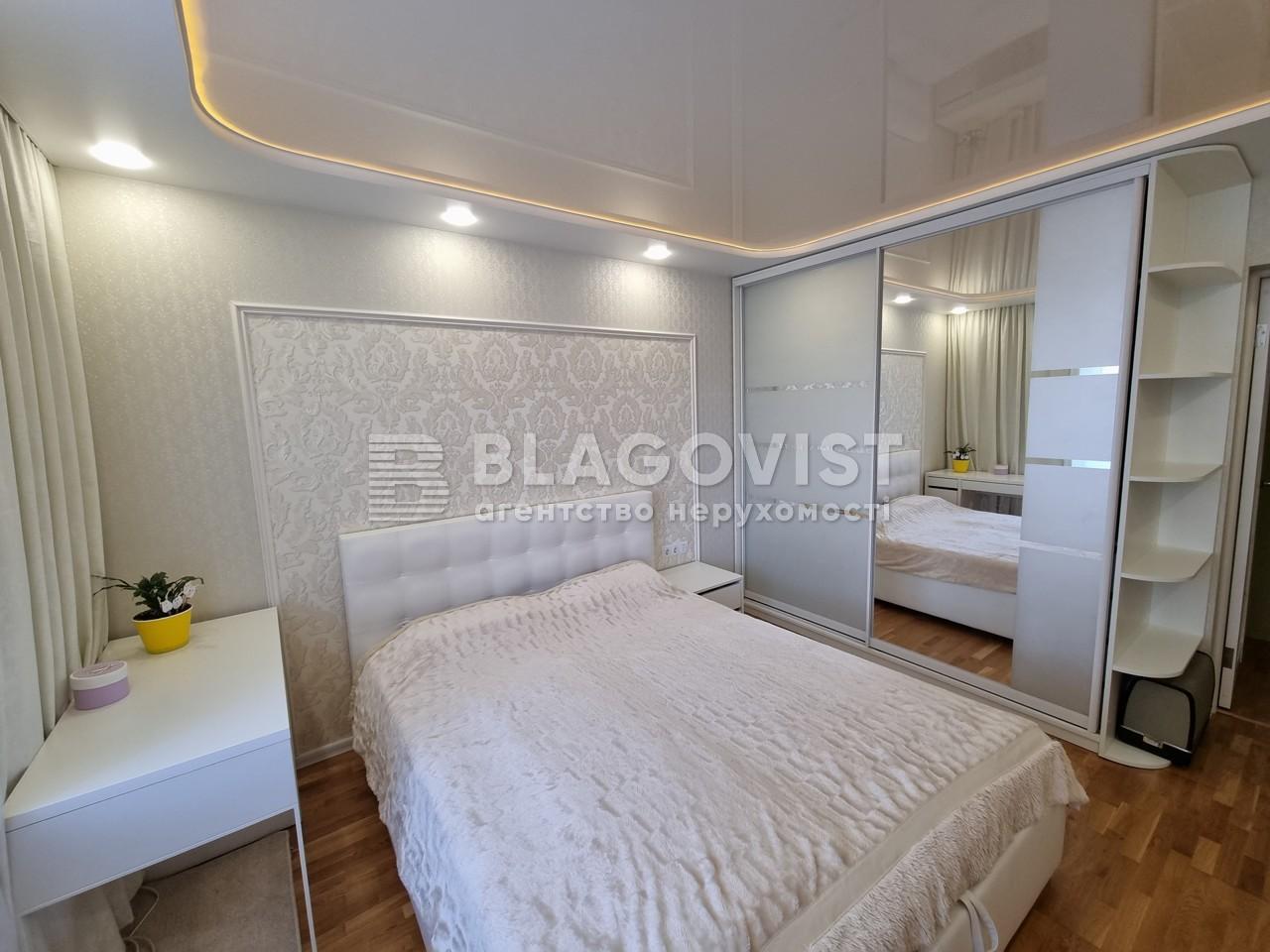 Квартира H-50634, Доковская, 10 корпус 6, Коцюбинское - Фото 6