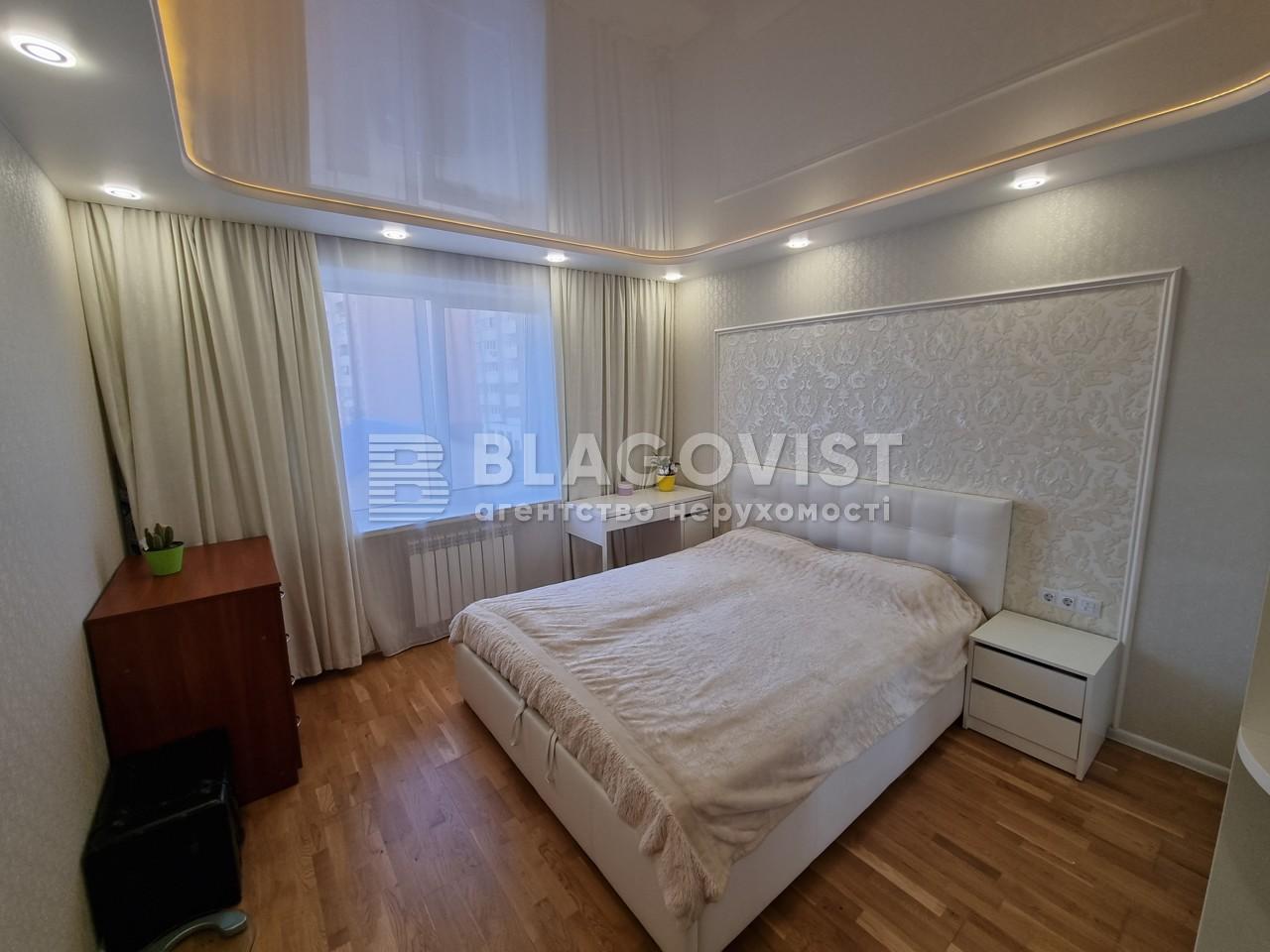 Квартира H-50634, Доковская, 10 корпус 6, Коцюбинское - Фото 5