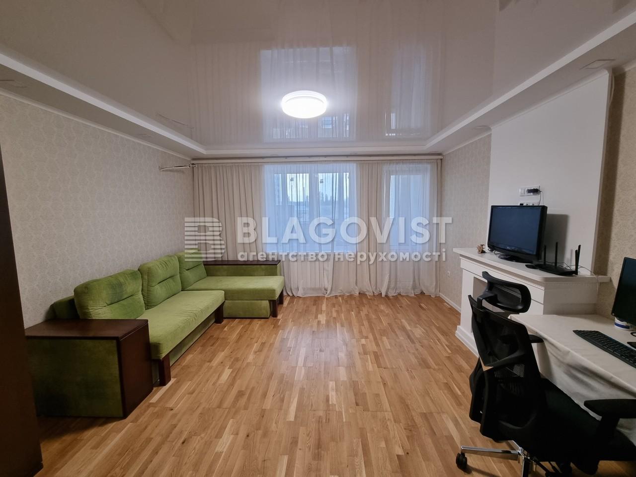 Квартира H-50634, Доковская, 10 корпус 6, Коцюбинское - Фото 3