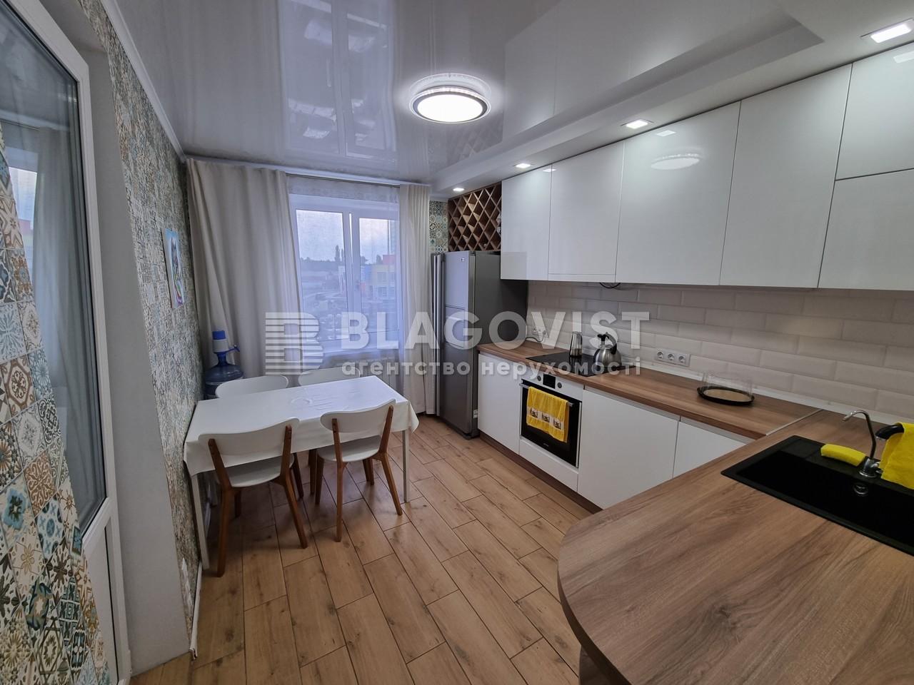 Квартира H-50634, Доковская, 10 корпус 6, Коцюбинское - Фото 9