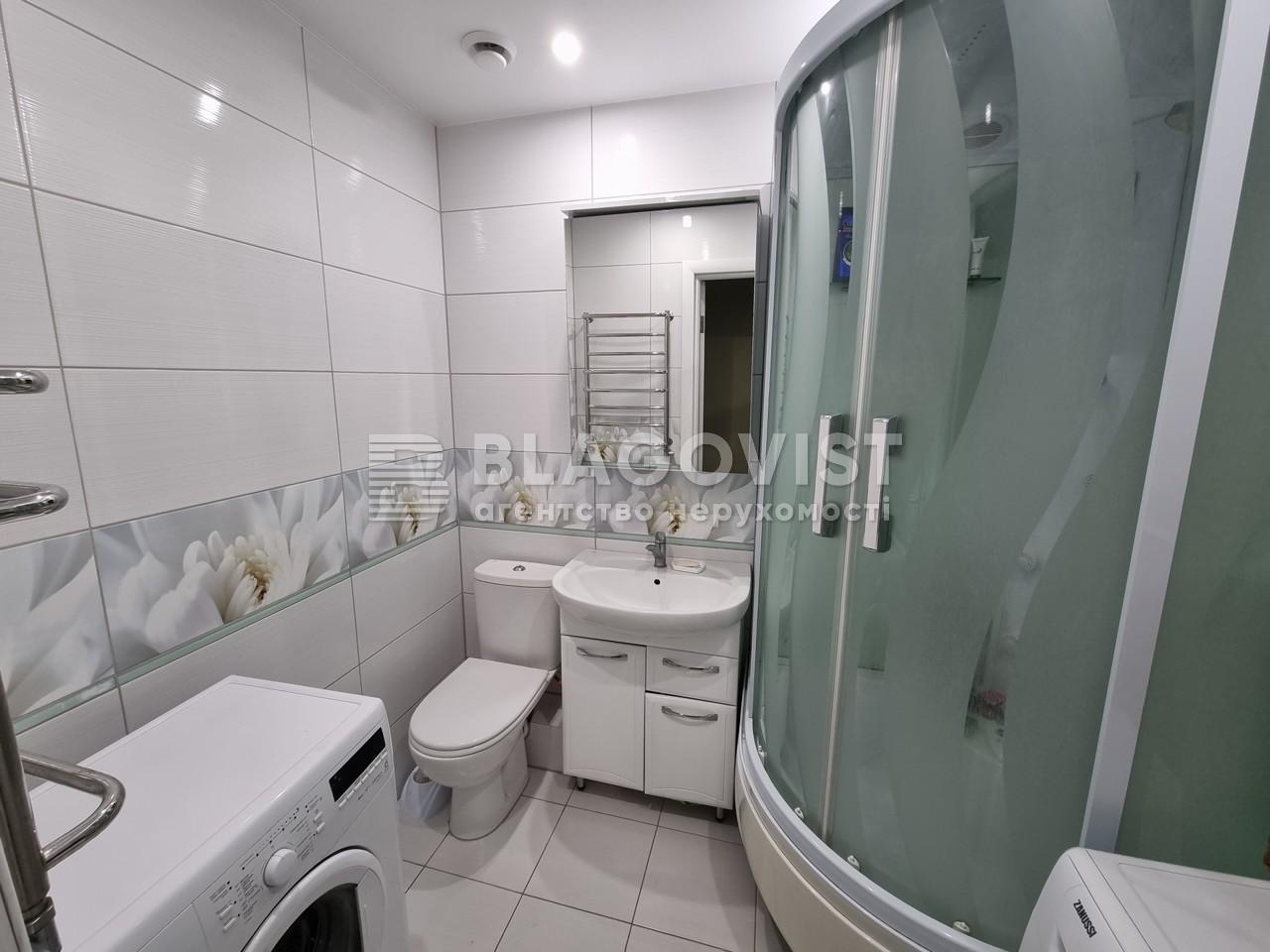 Квартира H-50634, Доковская, 10 корпус 6, Коцюбинское - Фото 12