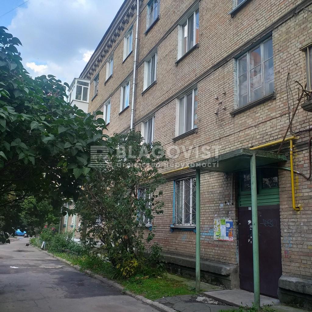 Квартира F-45225, Попова Александра, 3/5 корпус 7, Киев - Фото 1