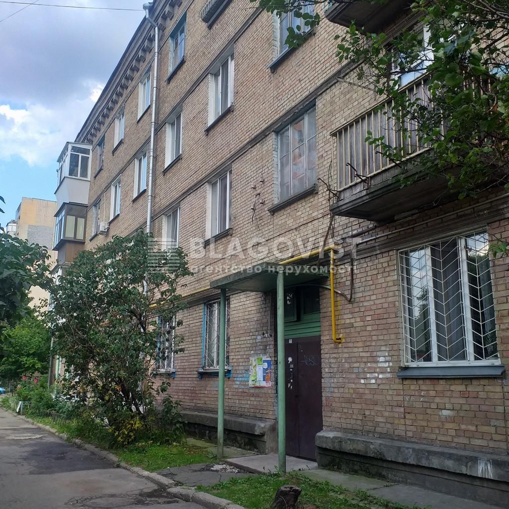 Квартира F-45225, Попова Александра, 3/5 корпус 7, Киев - Фото 5