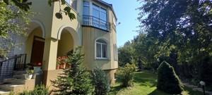 Дом Стоянка, Z-1836264 - Фото