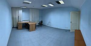 Офис, Тбилисский пер., Киев, C-109853 - Фото 4