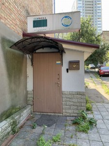 Офис, Тбилисский пер., Киев, C-109853 - Фото 7