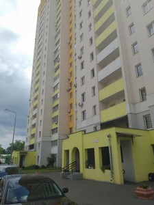 Квартира Доковская, 10 корпус 6, Коцюбинское, H-50634 - Фото