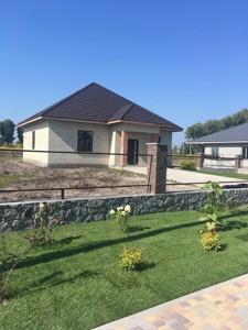 Дом Полевая, Крушинка, A-112572 - Фото 1