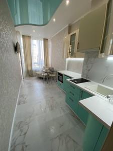 Квартира Z-1448240, Жилянская, 118, Киев - Фото 8