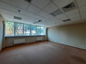 Офис, Хохловых Семьи, Киев, E-41413 - Фото3