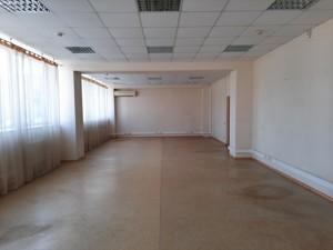 Офис, Хохловых Семьи, Киев, E-41414 - Фото3