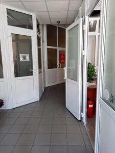 Нежилое помещение, Хохловых Семьи, Киев, E-41419 - Фото 3