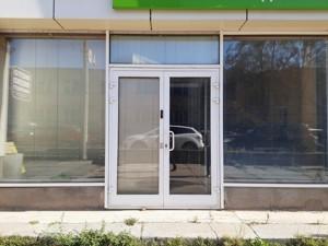 Нежилое помещение, Хохловых Семьи, Киев, E-41419 - Фото 6