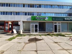 Нежилое помещение, Хохловых Семьи, Киев, E-41419 - Фото 7