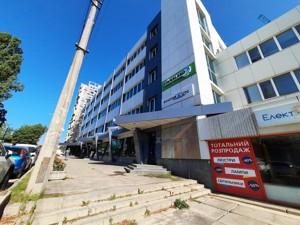 Нежилое помещение, Хохловых Семьи, Киев, E-41419 - Фото 1
