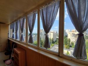 Квартира Никольско-Слободская, 6а, Киев, Z-806454 - Фото 15