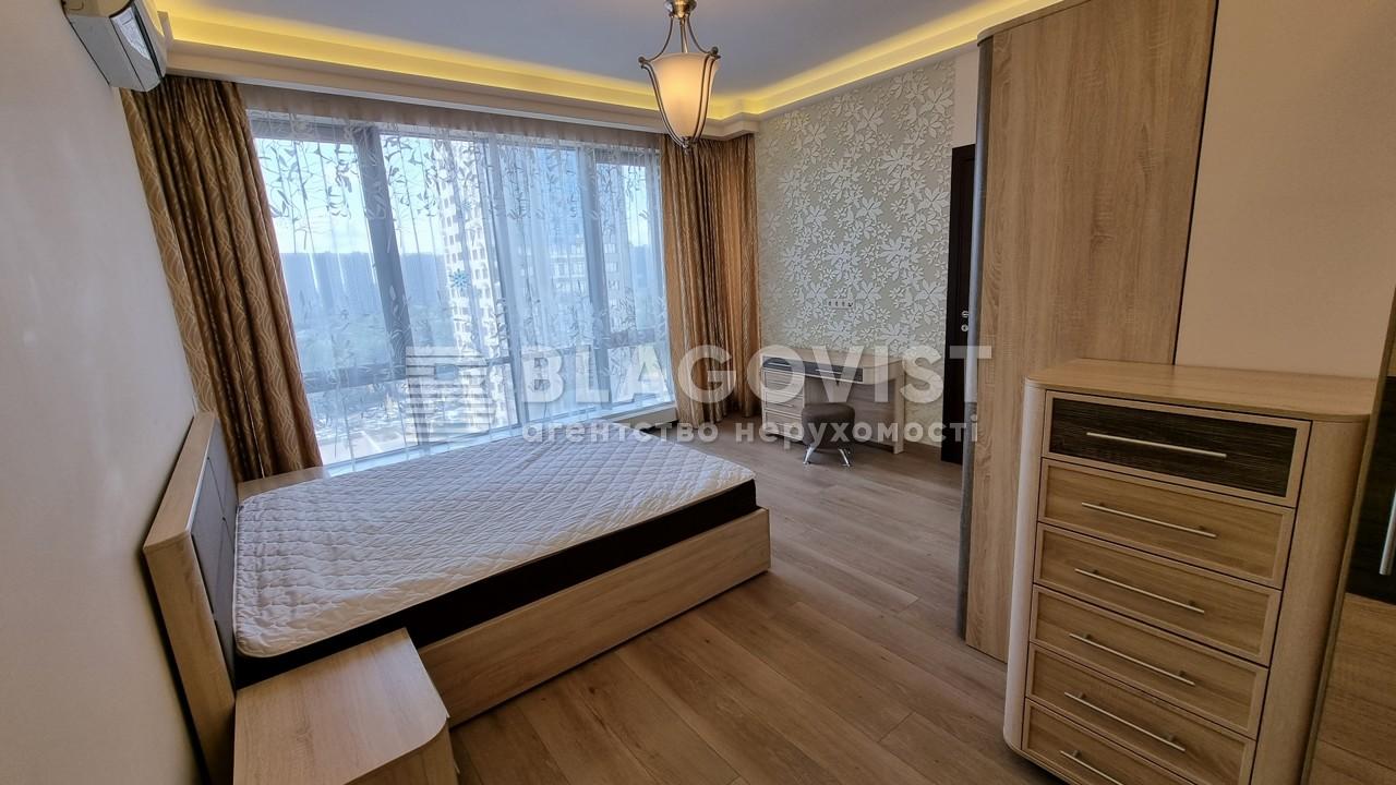 Квартира Z-806935, Днепровская наб., 14б, Киев - Фото 9