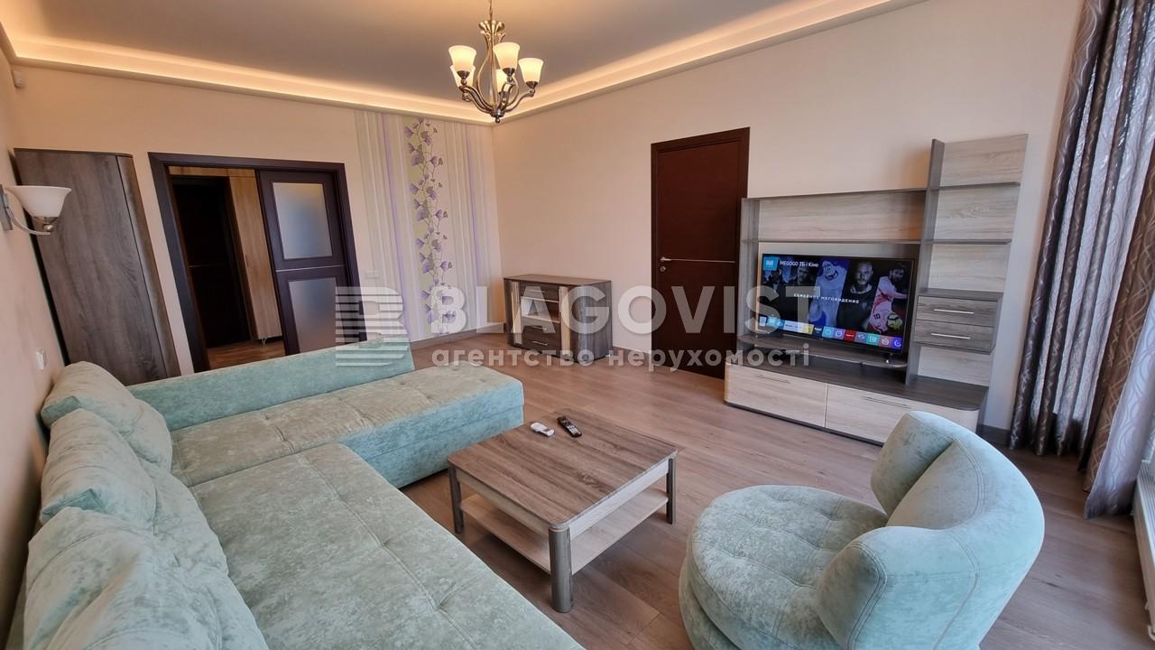 Квартира Z-806935, Днепровская наб., 14б, Киев - Фото 5
