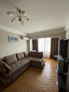 Квартира Гайдай Зои, 2а, Киев, C-109859 - Фото