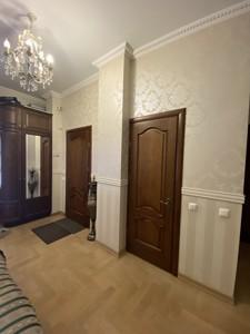 Квартира F-45359, Хорива, 39/41, Киев - Фото 19