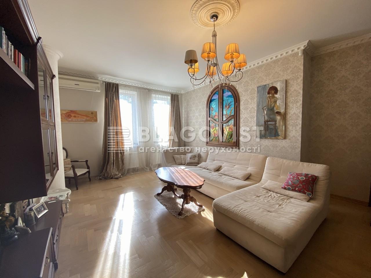 Квартира F-45359, Хорива, 39/41, Киев - Фото 7