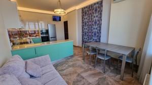 Квартира Днепровская наб., 14б, Киев, F-45363 - Фото 8