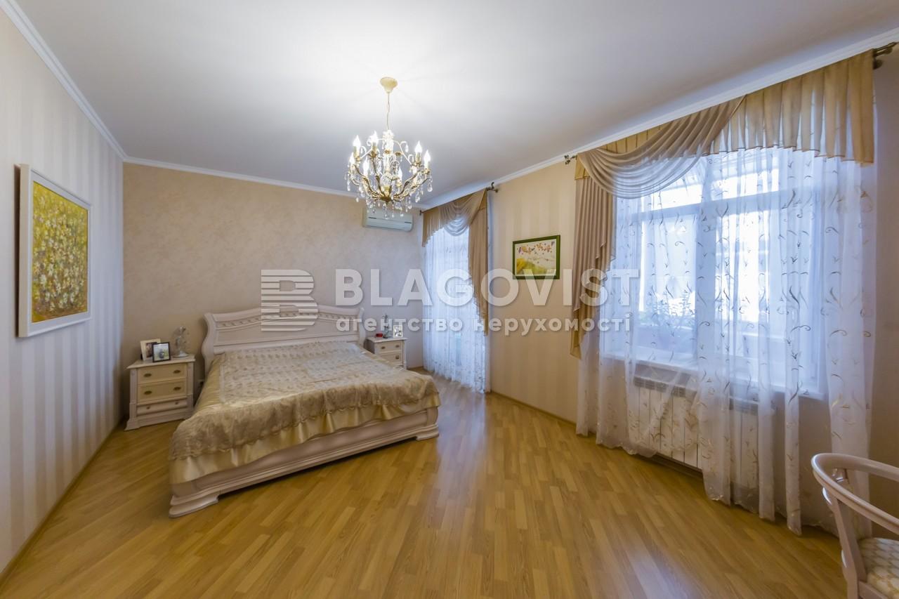 Квартира E-41381, Строителей, 30, Киев - Фото 7