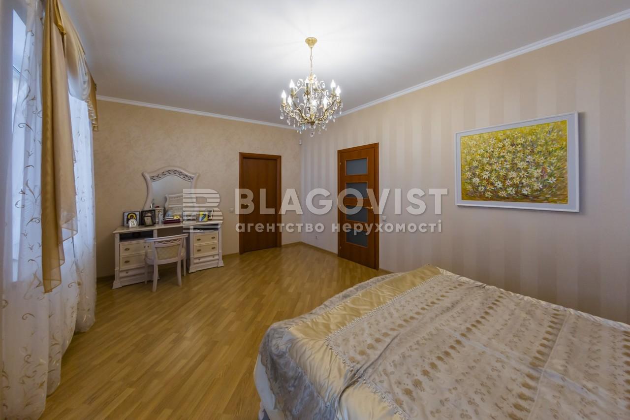 Квартира E-41381, Строителей, 30, Киев - Фото 8