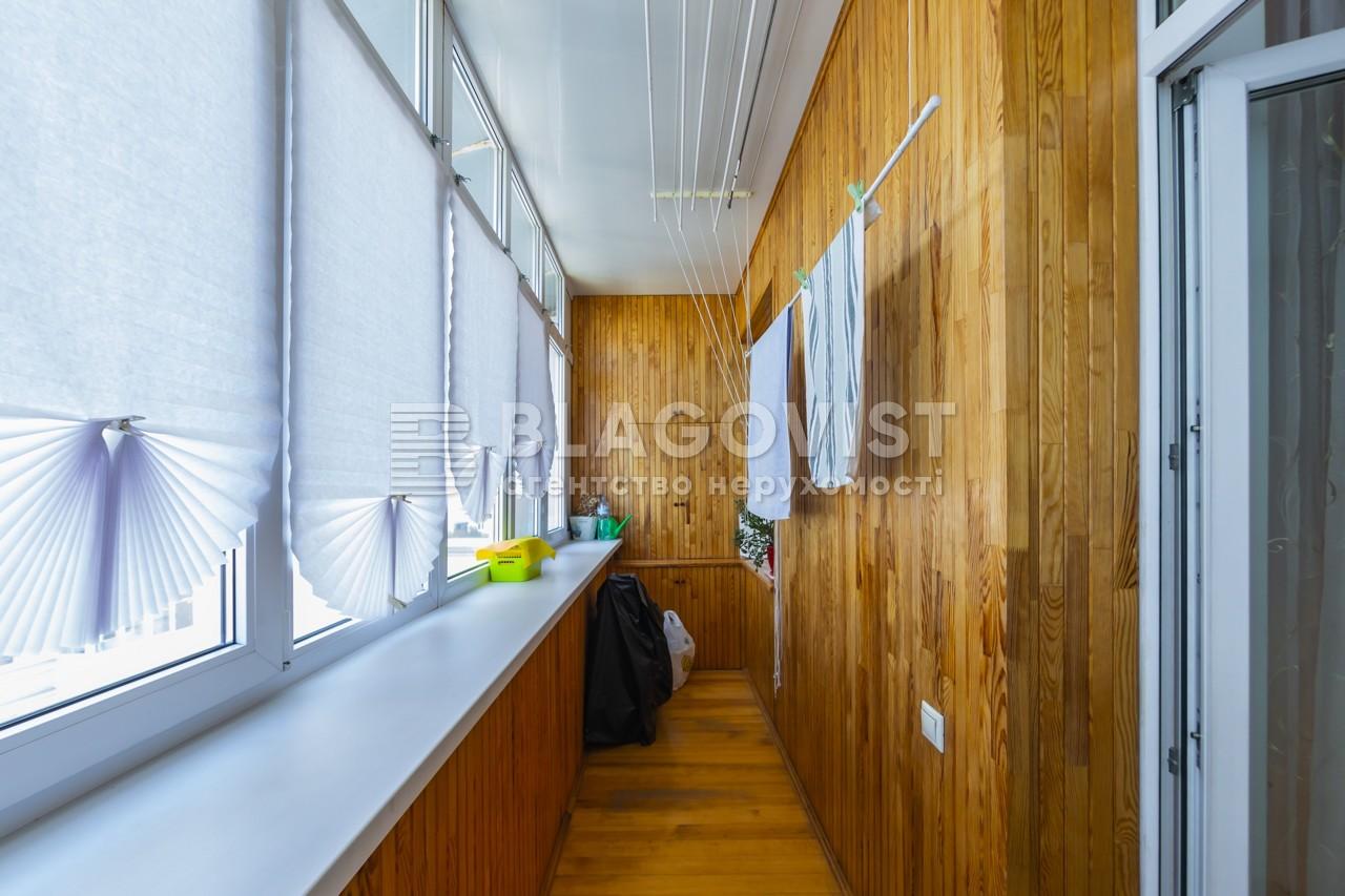 Квартира E-41381, Строителей, 30, Киев - Фото 19