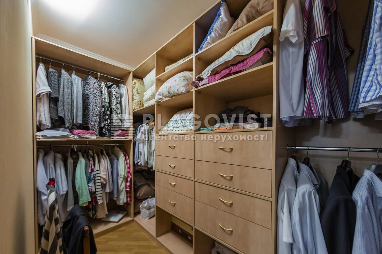 Квартира E-41381, Строителей, 30, Киев - Фото 18