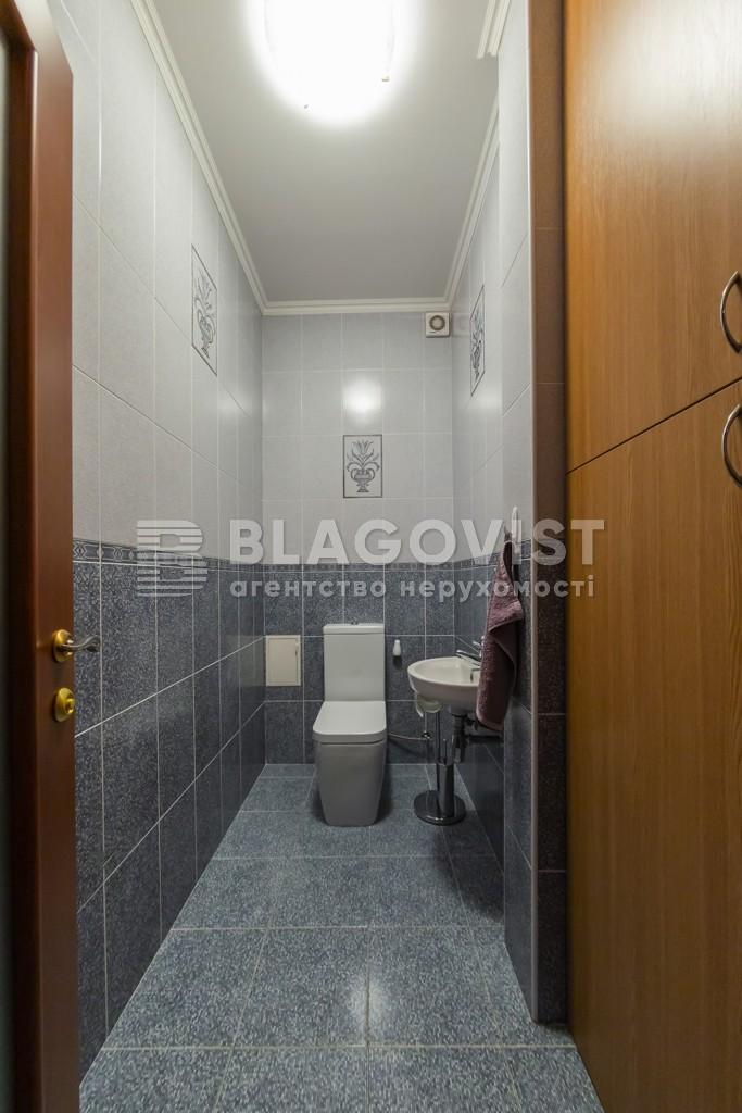 Квартира E-41381, Строителей, 30, Киев - Фото 17