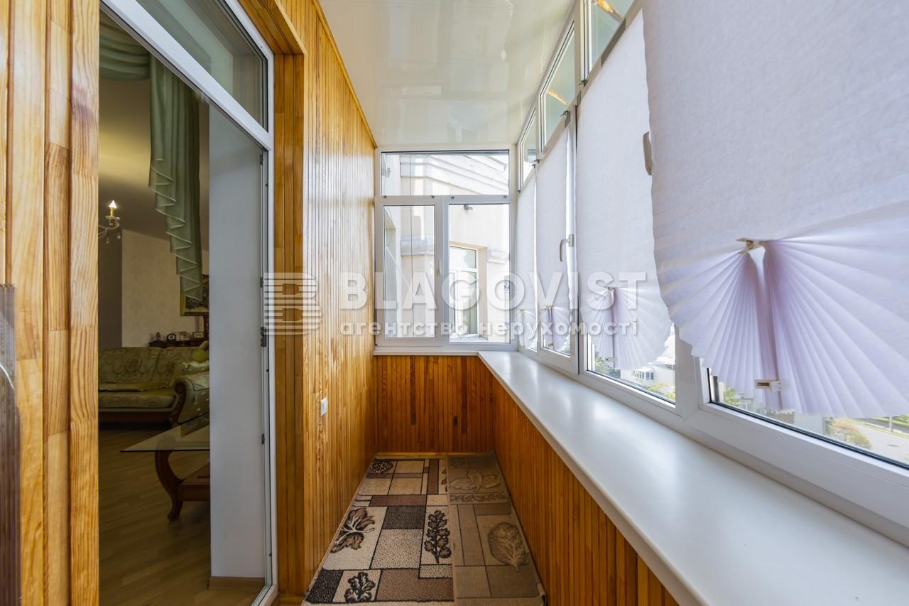 Квартира E-41381, Строителей, 30, Киев - Фото 20