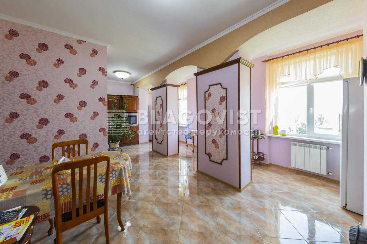 Квартира E-41381, Строителей, 30, Киев - Фото 11