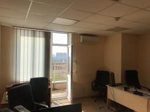 Офис, Касияна Василия, Киев, R-40580 - Фото3