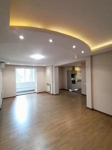 Нежилое помещение, Срибнокильская, Киев, D-36343 - Фото3