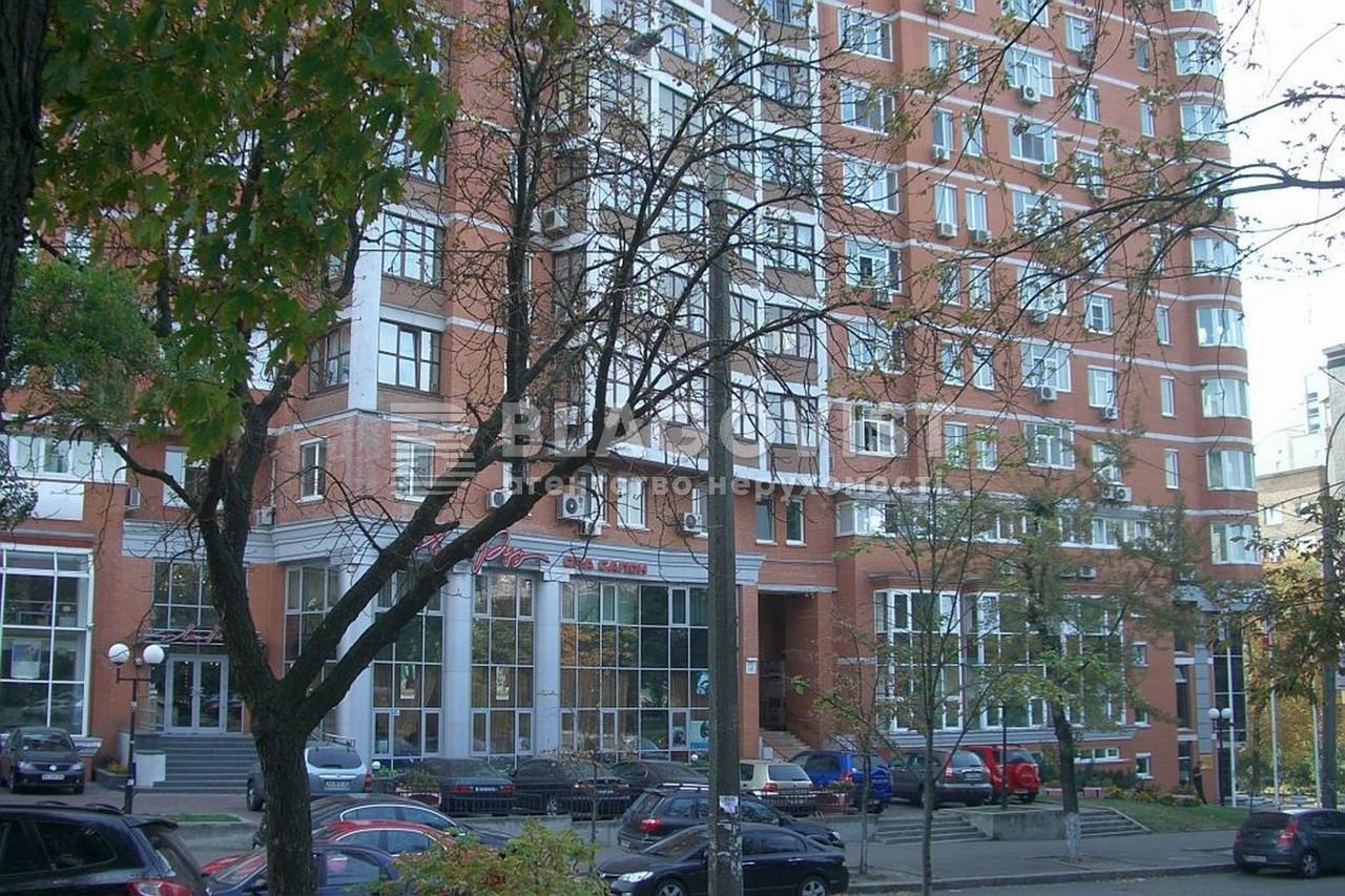 Квартира C-98354, Ковпака, 17, Киев - Фото 6