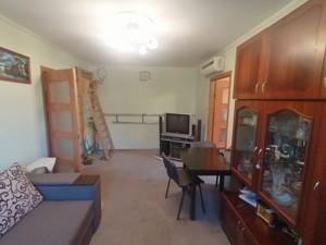 Квартира Кирилівська (Фрунзе), 115/2, Київ, R-40542 - Фото 3
