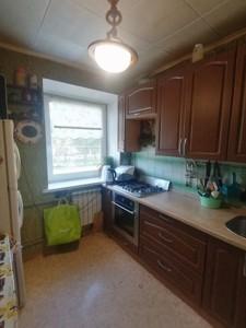 Квартира Кирилівська (Фрунзе), 115/2, Київ, R-40542 - Фото 5