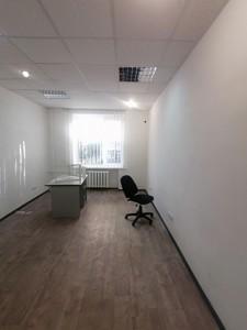Офис, Пимоненко Николая, Киев, F-45368 - Фото2