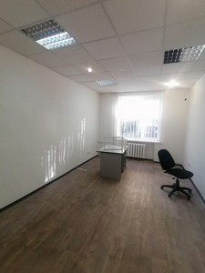 Офис, Пимоненко Николая, Киев, F-45368 - Фото3