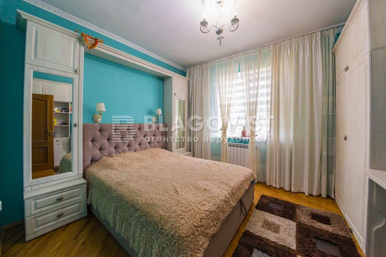 Дом M-39196, Лесная, Петропавловская Борщаговка - Фото 14