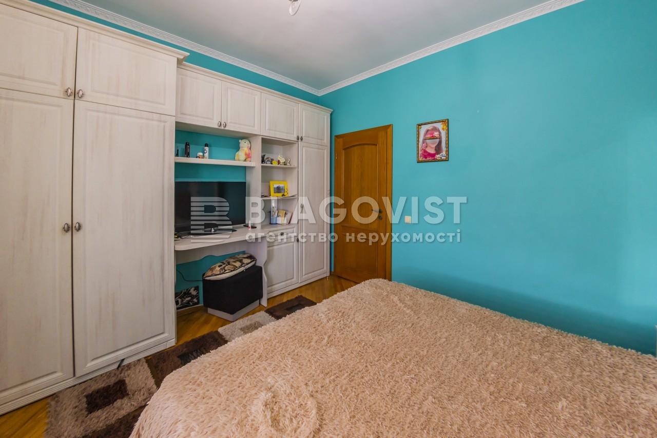 Дом M-39196, Лесная, Петропавловская Борщаговка - Фото 15