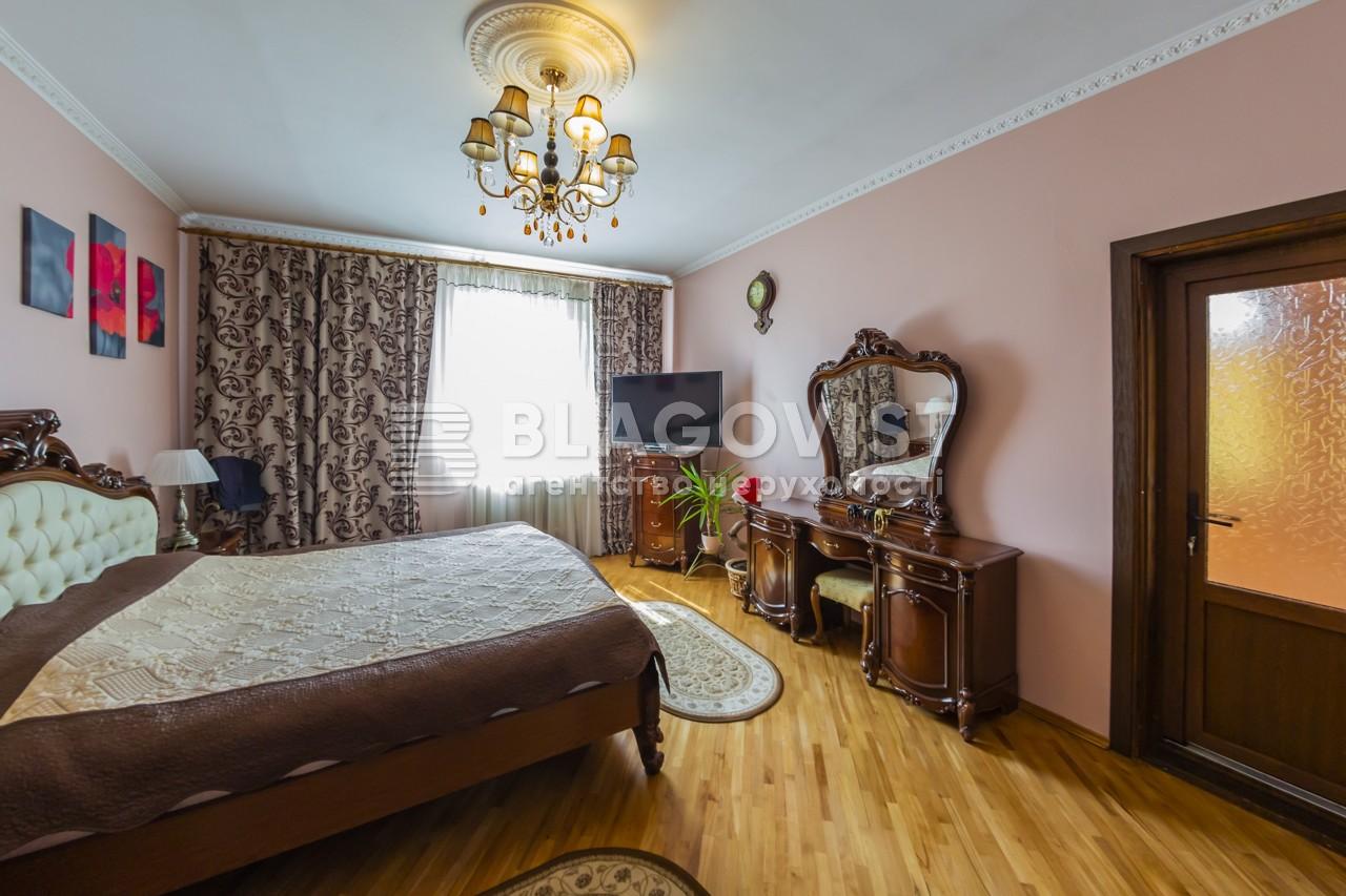 Дом M-39196, Лесная, Петропавловская Борщаговка - Фото 12