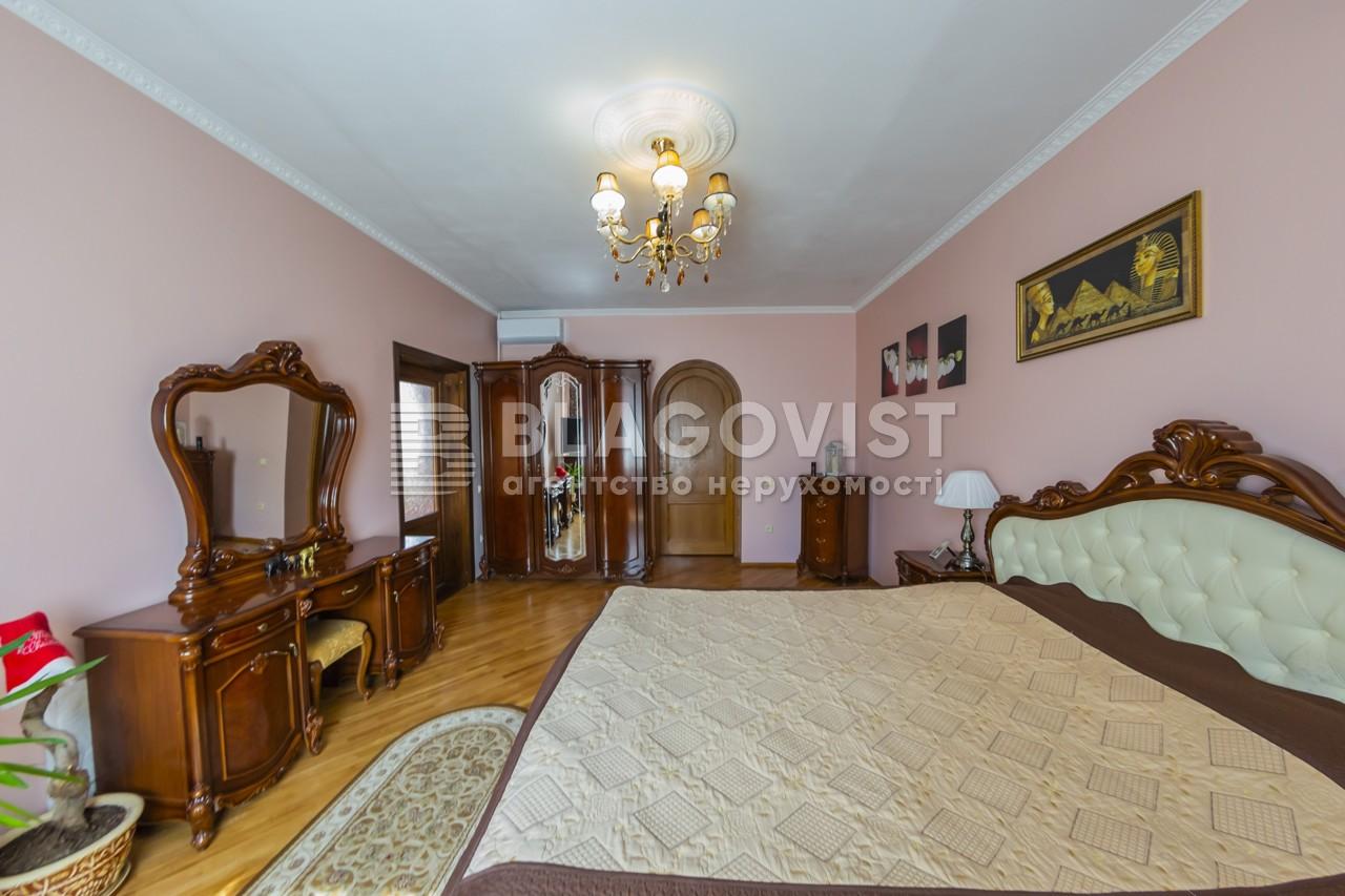 Дом M-39196, Лесная, Петропавловская Борщаговка - Фото 13