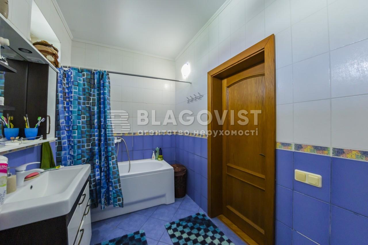 Дом M-39196, Лесная, Петропавловская Борщаговка - Фото 21